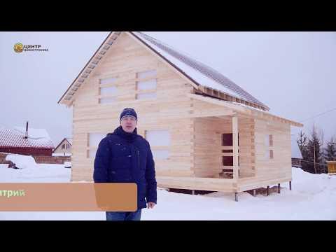 Отзыв Дмитрия о компании «Центр домостроения»