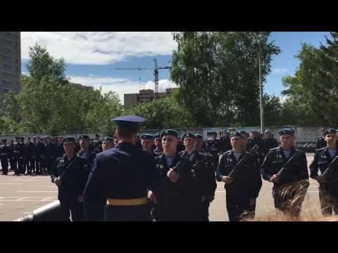 Приведение к Военной присяге, Исаев Алексей