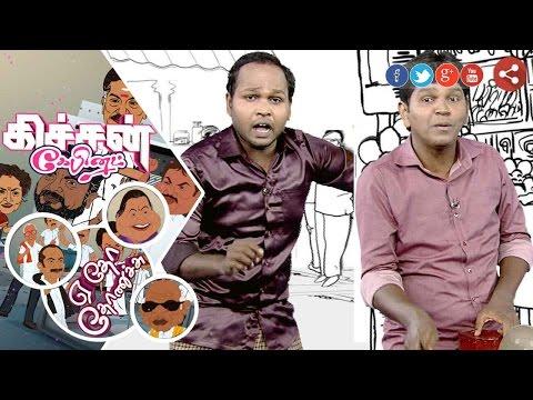 Kitchen-Cabinet-12-09-2016--Political-Gossip-Puthiyathalaimurai-TV