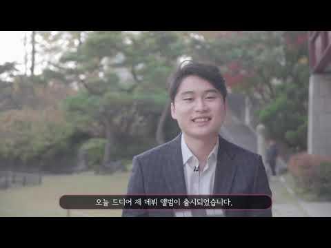 2018. 11 김정원의 V살롱콘서트