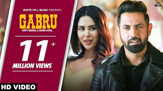 Gabru (Full Song) Gippy Grewal & Shipra Goyal | Carry On Jatta 2 | White Hill Music