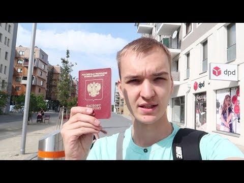 Американская виза в Австрии. Влог из Вены