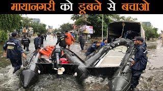 Mumbai में भारी बारिश से कई मरे, Kurla में उतरी Navy, Spice Jet का विमान फिसला