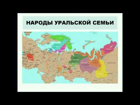 Многонациональность России как отличительная черта её исторического развития (на примере положений Историко-культурного стандарта)