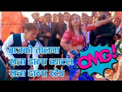 Panche baja maa couple dance