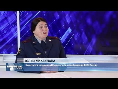 25.09.2018 Интервью # Юлия Михайлова