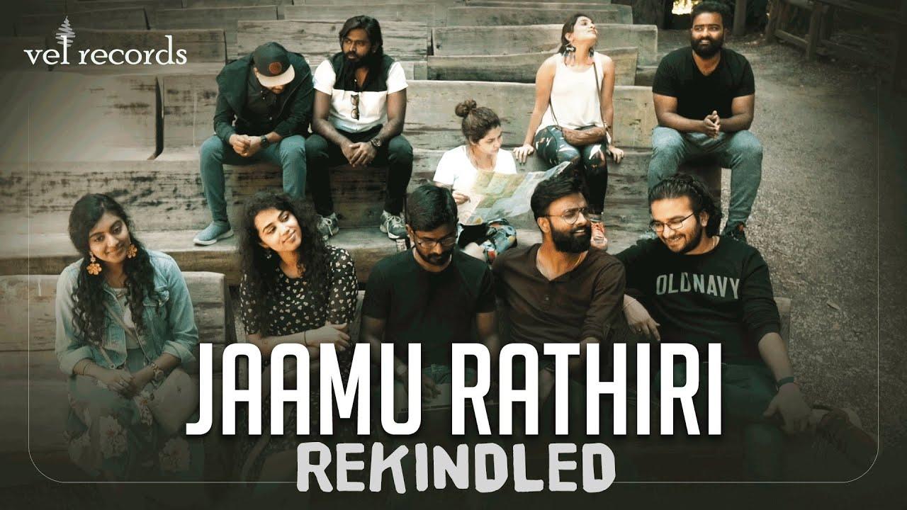 Jaamu Raathiri new version-Kshana Kshanam