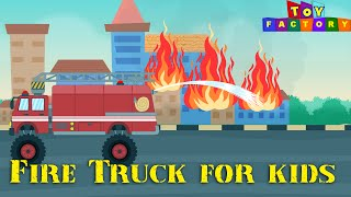 Fire trucks for children - fire trucks - fire engine - trucks for children - fire engine for kids
