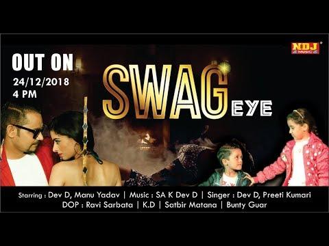 Swag eyes