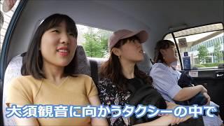 札幌と名古屋の違いをタクシーの中で話す3人