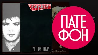 Fancy - All My Loving (Full album) 1989