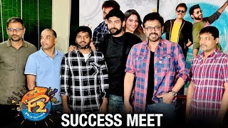 F2 Movie Success Meet | Venkatesh | Varun Tej | Tamanna | Mehreen | Dil Raju | Fun & Frustration