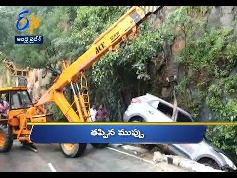 5 PM | Ghantaravam | News Headlines | 14th December 2019 | ETV Andhra Pradesh