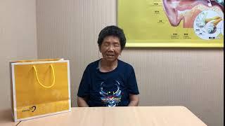 助聽器南區 劉奶奶