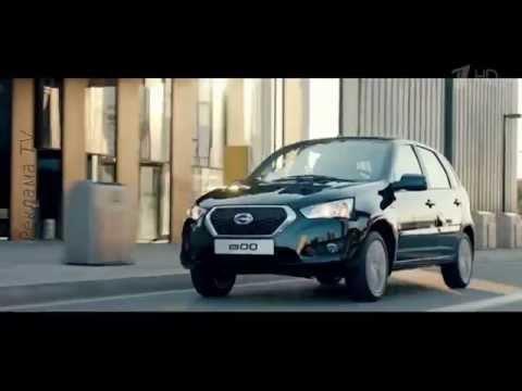 Реклама автомобиль Датсун Ми-До / Advertising Datsun mi-do car