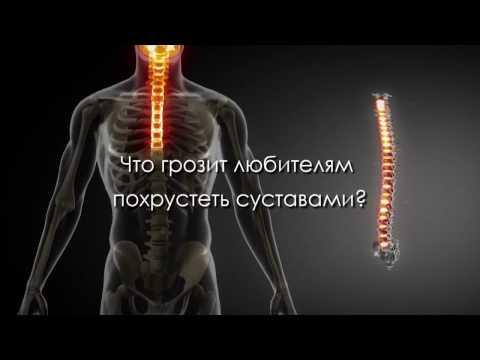 Le spasme des muscles du trapèze
