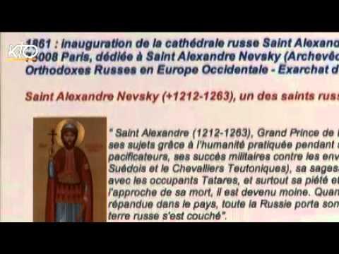 L'Assemblée des Evêques orthodoxes de France