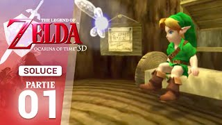 Soluce de Ocarina of Time 3D — Partie 01