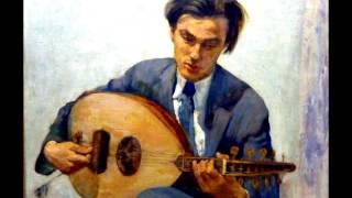 نويت أغني- علي الحجار- ِAli El haggar
