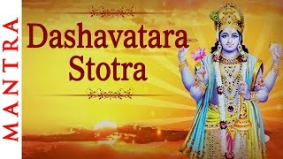 Dashavatara Stotram with Lyrics | Dashavatara of Lord Vishnu | Bhakti Songs