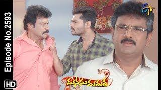 Manasu Mamata | 13th May 2019 | Full Episode No 2593 | ETV Telugu
