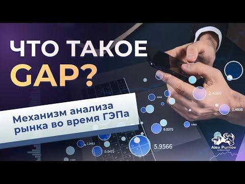 Страховые брокеры россии