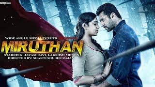 Miruthan (2018) | 2018 New Released Full Hindi Dubbed Movie | Full Hindi Movies 2018 | South Movie