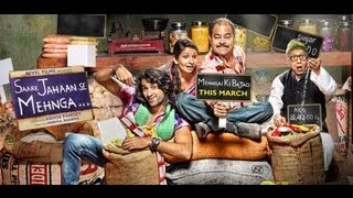 Theatrical Trailer - Saare Jahaan Se Mehnga