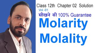01 Solution Part 01 molarity molality  for 11th  12th  IIT JEE NEET  PGT
