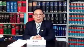 「陳震威律師」法律縱橫談 之 公堂大罵戰