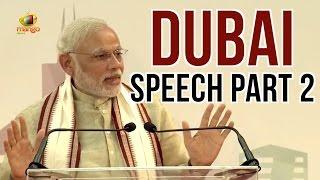 PM Modi Dubai Cricket Stadium Speech   UAE   Marhaba NaMo   Part 2