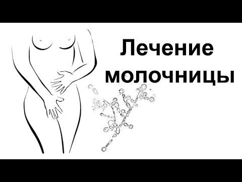Почему не помогают свечи бетадин от молочницы - Все про молочницу