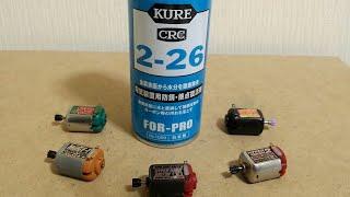 『ミニ四駆』全てのモーターを速くするCRC2-26回転数検証 LAP28