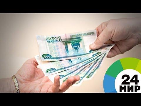 Кредитная карта или кредит наличными: что выгоднее - МИР 24