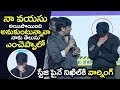 Megastar Chiranjeevi SERIOUS Counter to Nikhil On Stage at Arjun Suravaram Pre Release | Filmylooks