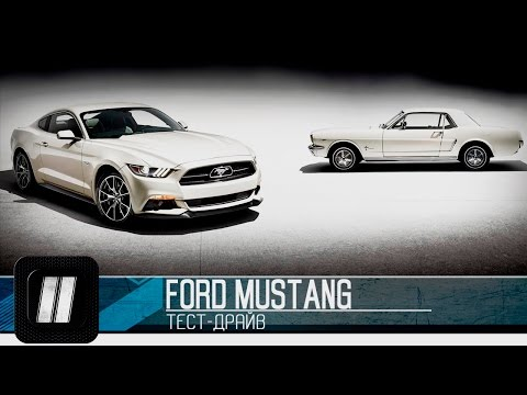 Ford  Mustang Купе класса A - тест-драйв 2
