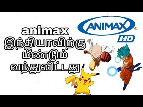 Animax is back to India news in Tamil - MSD all in one