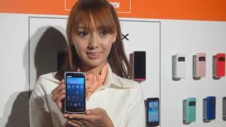 WiMAX対応スーパースリム・スマートフォン「DIGNO」発表#DigInfo
