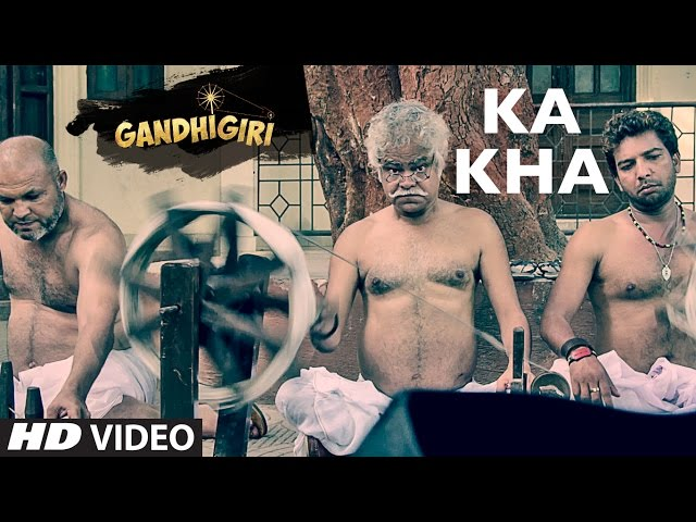 KA KHA Video Song Hd   Gandhigiri Movie Songs   Ankit Tiwari, Sunidhi