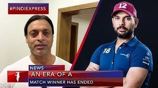 Yuvraj Singh Retires | Shoaib Akhtar's Special Message to Yuvraj | World Cup 2019