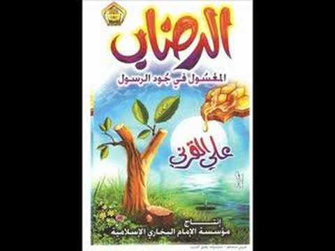 الشيخ علي القرني يتحدث عن والده مؤثر