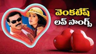 #Venkatesh Best Love Songs