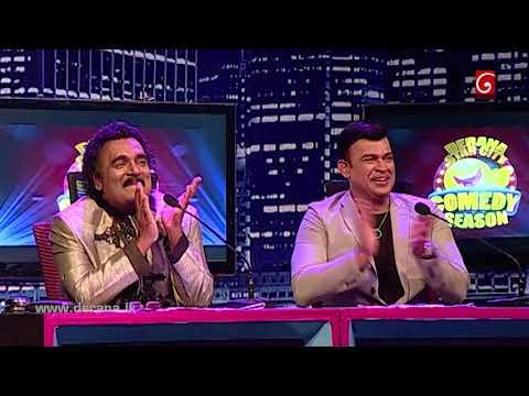 Derana Star City Comedy Season | අයුක්තිය අසාධාරණය රජ කරන සමාජයක