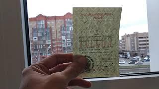 Документ подтверждающий гражданство РФ