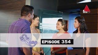 Neela Pabalu | Episode 354 | 19th September 2019 | Sirasa TV
