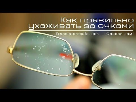 Операция по коррекции зрения цены красноярск