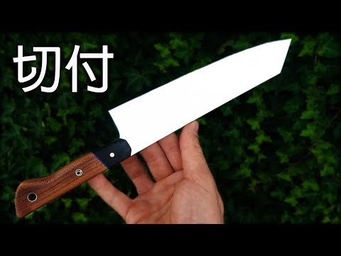 Knife Making: Stainless Kiritsuke きりつけぼうちょう DIY