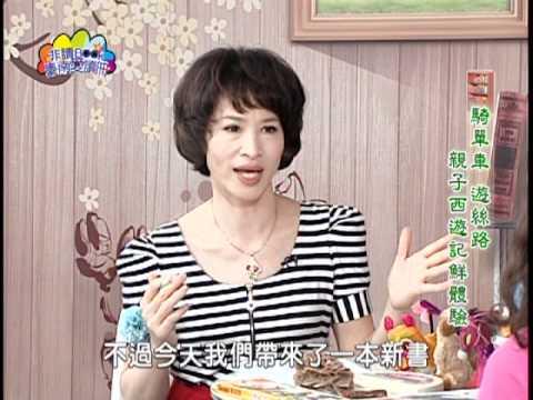【宅閱讀記憶吐司】非讀Book臺南愛讀冊第11集(2)
