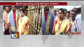 Descargar MP3 de Newly Wedded Minister Bhuma Akhila Priya Couple