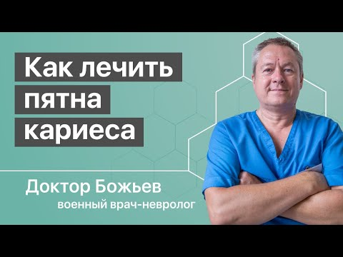 Лечение гепатита платно в россии